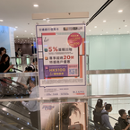 Bank-of-communication-promotion