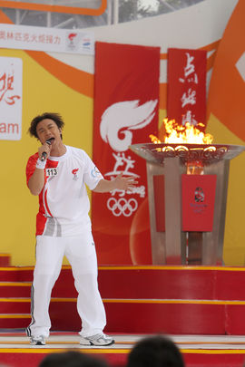 2008 Olympic Torch Relay and related activities-2