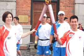 2008 Olympic Torch Relay and related activities-18