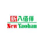 MPN-2-Flame-PR-NewYaohan
