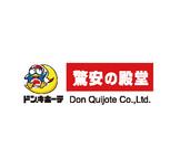 MPN-5-Flame-PR-japan-02-dondonki
