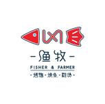 MPN-4-Flame-PR-FishernFarmer