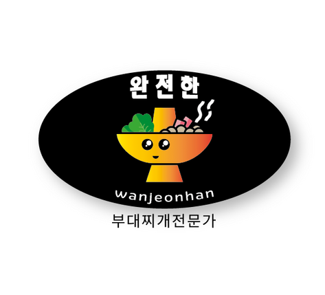Full - Korean Food
