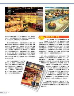 _SME_issue32-04