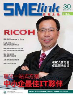 _SME_issue30-01