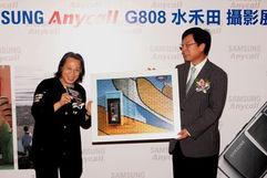 Flame-PR-Corporate-Samsung-water-Poon02