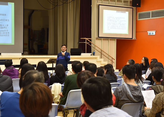 Parent-seminar-2014.JPG