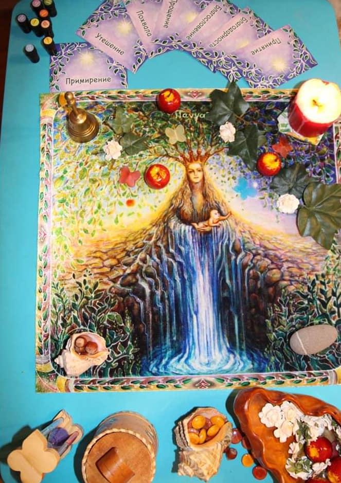 трансформационная игра древо Гайи