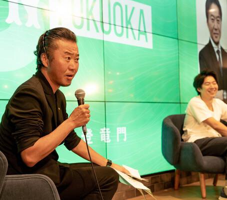 弊社取締役会長の海老根が、F Ventures主催の学生向け起業啓蒙イベント「TORYUMON」に登壇しました