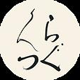 kuratsugu.png