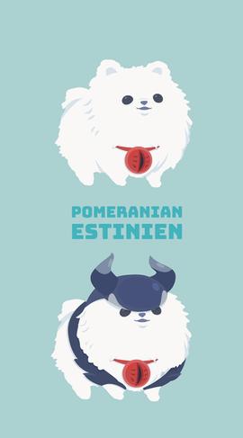 ポメラニアン.png