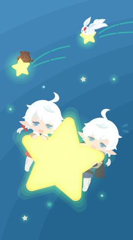 アルフィノアリゼー双子座流星群.png