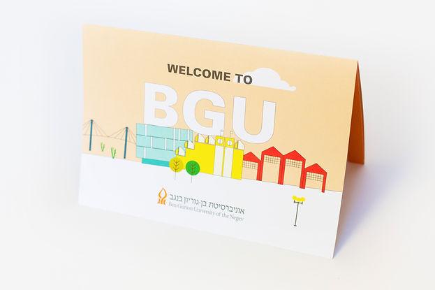 BGU facts