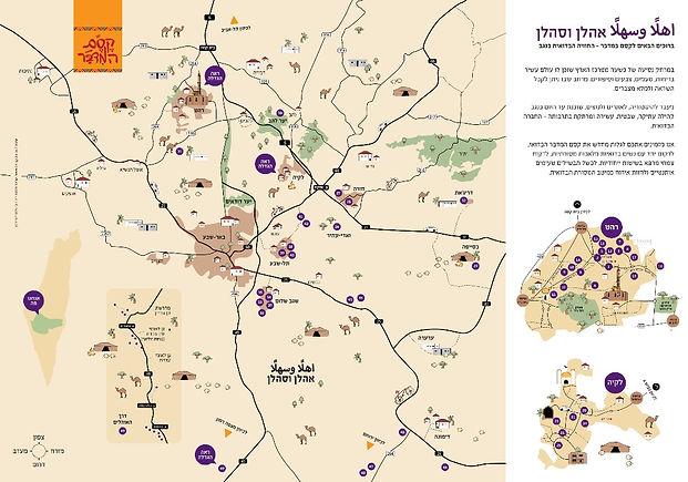 bedouine tourism map