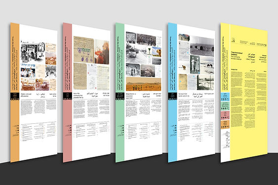 BGU_exhibition%20mockup_edited.jpg