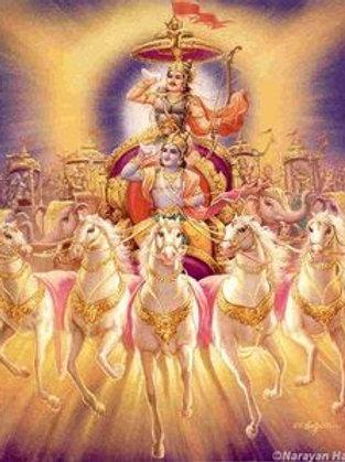 ಸಮಗ್ರ ಮಹಾಭಾರತ