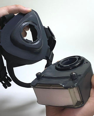 filter removal from mask
