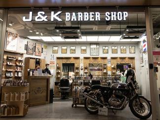 J&K Barber Shop og frisør Ski Storsenter