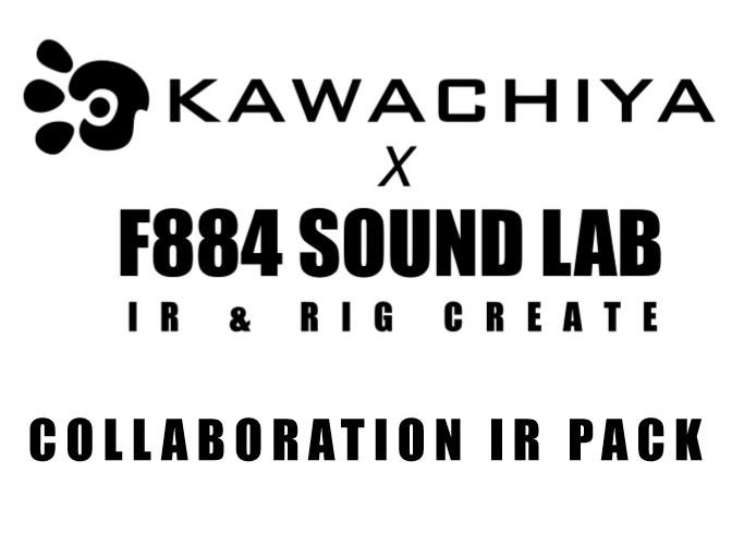 "KAWACHIYA x F884SL ""BOG SPECIAL IR PACK"""
