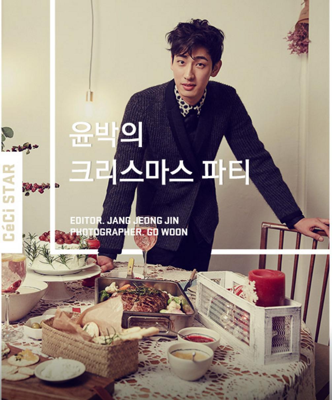 키친_쎄씨 <윤박의 크리스마스 파티>