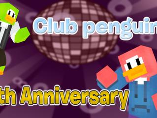 Club Penguin's 12th Anniversary!