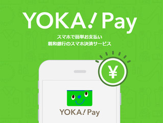 YOKA!Pay決済を導入しました