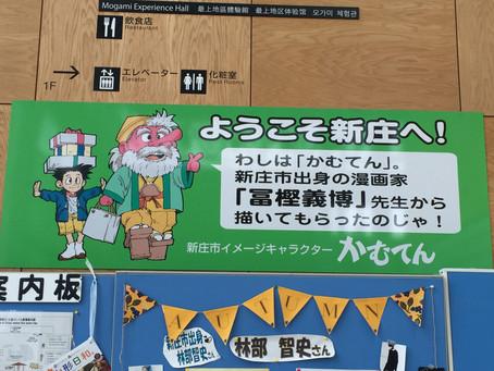 COCODA東北ミニツアー3日間