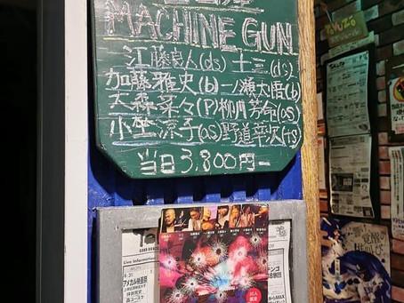 名古屋Machine Gun !!2020