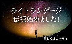 ll_bnr.jpg