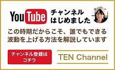 youtube_bnr.png