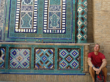Unravelling the Silk Road: A Textile Journey: a talk by Chris Aslan