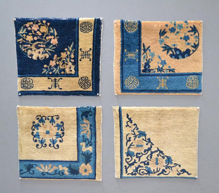 Chinese Sample Rugs