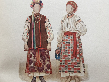 Traditional clothing from Ukraine with specific focus on Carpathian Mountains region