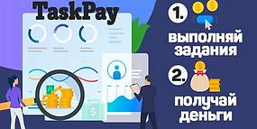 TaskPay.png