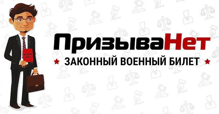 logo-share-prizyva-net.jpg