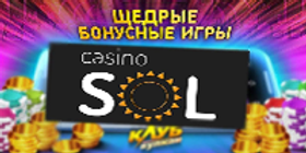 sol_casino.png