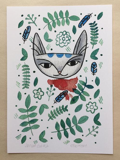 Jungle Cat 2 5x7 Print
