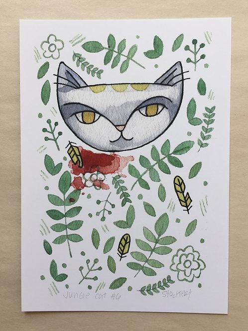 Jungle Cat 6 5x7 Print