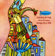 Hebrew Play's First CD is Released!