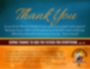 AMA 2019 Thank You Banner.png