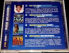 Iniversal Hit 2003 - Promo Taiwan 02.png