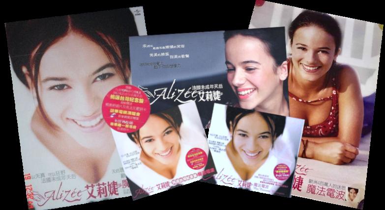 Alizee Taiwan 艾莉婕 艾莉婕 魔法電波