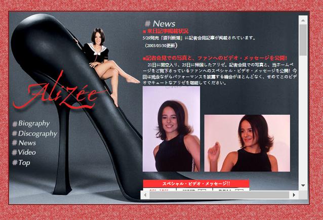 Siteofficiel japon 04.png