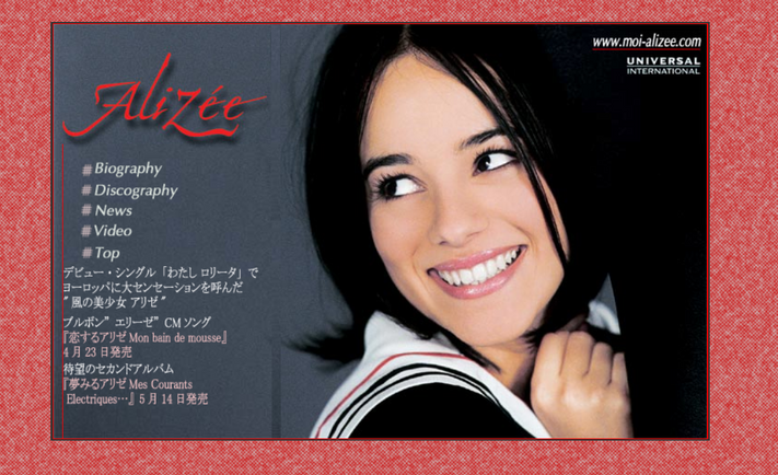 site officiel japon01.png