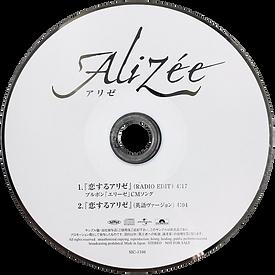 CD-PROMO-JAPON.png