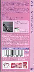 MBM-MAXI-JP (4).jpg