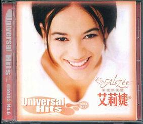 Alizee Universal Hits 2003.jpg