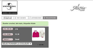 alizee-boutique-officielle-2001