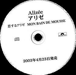 MBM-CDPROMO-JPBLANC (1).png