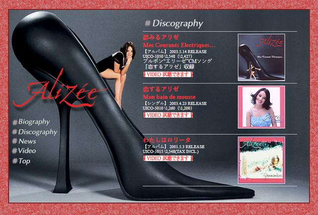 Siteofficiel japon 03.png